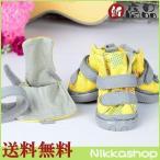 犬の靴 秋冬 厚底 運動シューズ (1-5号サイズ)(ブルー・イエロー) 1足分4個セット シューズブーツ 靴 犬の靴 犬靴 シューズ 送料無料