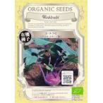 球状に肥大した紫色の茎部を食べます