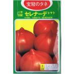 武蔵野種苗園 トマト セレナーデ 1ml