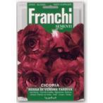 FRANCHI社  リーフチコリー GURUMOLO ROSSA 40/72
