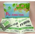プーアル茶ティーバグ S175 (2g×20包)