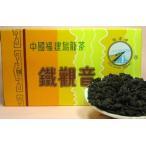 鉄観音茶(AT202 ウーロン茶)125g