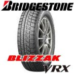 2018年製 ブリヂストン 205/60R16 BLIZZAK VRX    スタッドレスタイヤ ブリザック ヴイアールエックス BRIDGESTONE 2