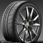 ブリヂストン 285/35ZRF20 POTENZA RE070R R2  RFT GT-R ランフラットタイヤ