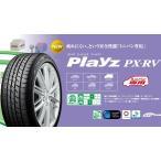 ブリヂストン 235/50R18 Playz PX-RV