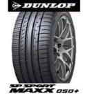ダンロップ 235/40R19 SP SPORT MAXX 050+