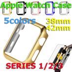 タイムセール メッキ仕上げ Apple Watch Series 3 2 1 ケース軽量 耐衝撃 38mm 42mm ポリカーボネット アップルウォッチ シリーズ3 保護カバー 弧状設計