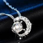 タイムセール  レディース ネックレス ペンダント  三日月  AAA 一粒 CZダイヤモンド シルバー 星と月 チェーン スワロフスキー 風 リング