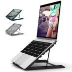 ノートパソコン タブレッ ス ノートPC スタンド iPad スマートフォン パソコン ホルダー 肩こり対策 猫背改善 パソコン置き 6段階角度調整可能