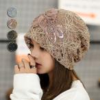 帽子 レディース帽子 ニット帽 ぼうし ハット ニットキャップ キャップ 医療用帽子 暖かい 防寒 おしゃれ 女性用 レディース