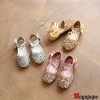 フォーマルシューズ ちょう結び ベビーシューズ 女の子シューズ 子供シューズ 子供靴 フォーマル靴 キッズ 可愛い 女の子 子供 靴 キッズ シューズ