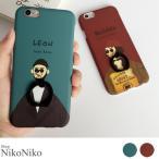 iPhoneケース ma 即納 スマホケース iPhone6 iPhone6s iPhoneケース アイフォンケース マチルダ レオン iRing キュート レディース