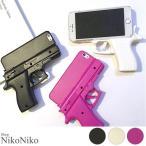 ピストル型 アイフォンケース 即納 スマホケース iPhoneケース iPhone6ケース iPhone6sケース iPhone6 iPhone6s 拳銃型