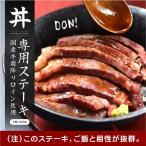 国産牛霜降り ロイン ステーキ 肉 200g 牛肉 リブロ