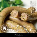 The Oniku [ザ・お肉] 【薫】ローズマリー爽やかウインナー