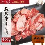 nikunohiguchi-yafuu_21