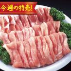 今週の特売 国産豚肉ばらうすぎり300g  野菜炒め 回鍋肉 焼きそば 炒め物
