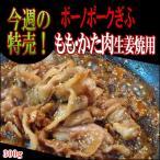 今週のセール 国産豚肉 ロース肉 しゃぶしゃぶ用 300g 鍋  豚汁