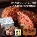 nikunoiijima_hamburg-gift1