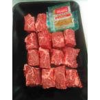 牛肉 サイコロステーキ 200gx3パック BBQ 牛 ステーキ カイノミステーキ 赤身