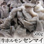 nikunokinoshita_kinoshita-sennmai-500g