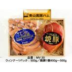 青山高原ハム ギフト 国産上級豚 焼豚&ウィンナー セット 木箱入 津市名産