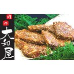 ポーク ギフト 国産上級 豚肉 肩ロース 味噌漬け 9枚(1170g) 木箱入 当日加工 送料込み
