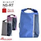 ショッピングカート おしゃれなキャリーカート ROLSER  ロルサー NS ロールトップ バッグ単品 アウトドア  軽量 静か 安定 p1