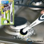スーパーソニックスクラバー 電動お掃除ブラシ&パッドセット|pt02