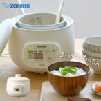 象印 おかゆメーカー ヨーグルトメーカー 離乳食 介護食 手作り豆腐 湯せん炊き EG-DA02-WB p1