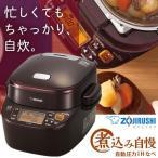 ショッピング圧力鍋 象印 圧力IHなべ 圧力IH鍋 圧力鍋 煮込み自慢 ブラウン EL-MB30-VD ポイント消化