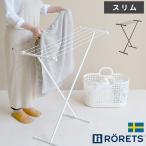 ショッピング場所 ロレッツ RORETS ドライニングスタンド コンパクト  スリムサイズ  ホワイト・ブラック 色 WH BK 物干し 室内 タオル おしゃれ r1 ポイント消化