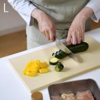 まな板  まな板削りプレゼント 心地よい刃当たり。 傷つきづらく衛生的 菌が繁殖しにくい ロングセラー  日本製 合成ゴム 家庭用 アサヒクッキンカット【L】 p1