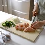 まな板  まな板削りプレゼント 心地よい刃当たり。 傷つきづらく衛星的 菌が繁殖しにくい ロングセラー  日本製 合成ゴム 家庭用 アサヒクッキンカット【LL】 p1