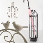 傘立て サークル バードワイヤー ストレージ /クラシック カジュアル おしゃれ かわいい 小鳥
