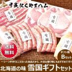 """""""北海道から豚肉の美味しさをそのまま伝える""""をコンセプトに、昔ながらの手作り製法で職人が厳選した豚肉をチップで燻煙し丁寧に..."""