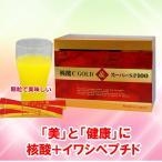 Yahoo!ナイルマートヤフー店核酸Cゴールド&スーパーSP100 核酸 ペプチド 血流 血圧 サラサラ 青魚