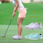 ショッピングスポーツ シューズ ゴルフシューズ レディースゴルフ靴 スパイクシューズ スポーツシューズ 女性用ランニングシューズ おしゃれゴルフシューズ ノンスリップ 防水