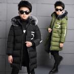 子供ダウンジャケット ダウンコート キッズロング中綿コート キルティングコート 厚く子ども服 ジュニアコート 男の子 ファー付き 送料無料