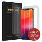 【ガイド枠付き・3枚組・3年保証】Nimaso iPhone 11 ガラスフィルム iPhone 11Pro iPhone 11Pro max iPhone XR XS Max 保護フィルム 業界最高硬度9H 高透過率