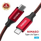 Nimaso Type C to Type C ケーブル PD対応  最大100W/5A急速充電 E-MARKチップ搭載 USB-IF認証 2m usb2.0 ipad pro11/12.9など タイプc機種に対応