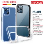 Nimaso iPhone ケース iPhone12 ケース iPhone12 pro ケース iPhone11 ケース  iPhone SE2 ケース    iPhone11 Pro 11 Pro Max ケース iPhone XR  Qi対応