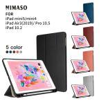 iPad ������ iPad 9.7 ( 2018 / 2017 ) / 10.5 / Mini4 / M ini5 / Air (2019)/ Air3���ڥ�ۥ� �����դ� �����ޥ������ ������ �����ǽ�դ� Nimaso