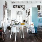 TABLE FIRST テーブルファースト丸型 ガーデン ダイニング カフェ アウトドア 軽量 デザイン スタイリッシュ おしゃれ ミッドセンチュリー MAGIS マジス 正規品