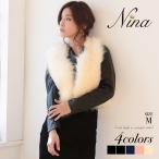 ベスト アウター レディース【Nina-ニーナ-】 ガーリーファーベスト 4colors|秋 冬