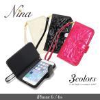 スマホケース iphone6/6s 花柄型押しエナメル手帳型アイフォンケース 左開き 右開き 両開き(3colors)