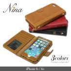 iphone6 iphone6s iphoneカバー アイフォンケース 手帳型