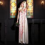 ショッピングコスプレ コスプレ ハロウィン コスチューム コスプレ衣装 3et 血まみれルームウェア&ウィッグセット