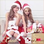 サンタ コスプレ 2017 クリスマス Xmas 衣装 5点セット ダブルビッグリボンサンタツーピース(トップス・スカート・帽子・レッグウォーマー・カチューシャ)