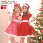 サンタ コスプレ 2017 クリスマス Xmas 衣装 4点セット オフショルデザインサンタコスチュームセット(ワンピース・カチューシャ・帽子・リストアクセ)